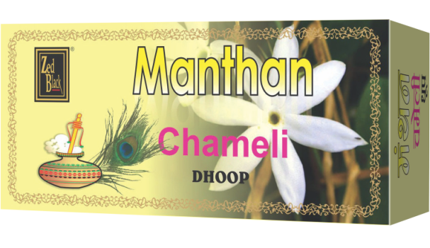 Best Dhoop Agarbatti Amp Dhoop Batti Manufacturers In India