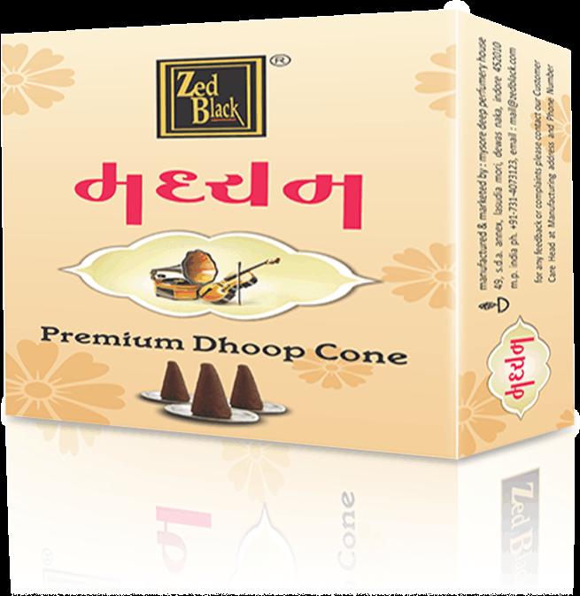 Dhoop Cone Manufacturers Dhoop Cones Online Zed Black