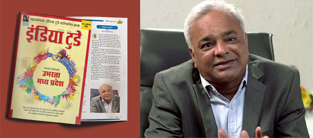 Prakash Agrawal, Founder MDPH Group, covered by India Today